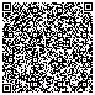 QR-код с контактной информацией организации О Прайм (O'Prime) спрей-арт студия, ЧП