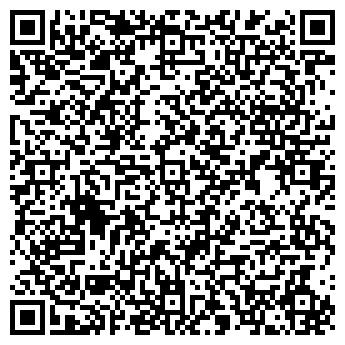 QR-код с контактной информацией организации Интерра, ООО
