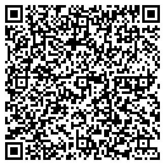 QR-код с контактной информацией организации Буйницкая, ЧП