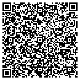 QR-код с контактной информацией организации Ще, ООО