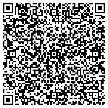 QR-код с контактной информацией организации Вип Стиль, ООО