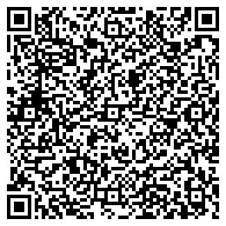 QR-код с контактной информацией организации StarGlass