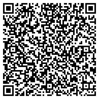 QR-код с контактной информацией организации Арт-д