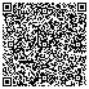"""QR-код с контактной информацией организации ЧП """"КРУГ ДРУЗЕЙ"""""""