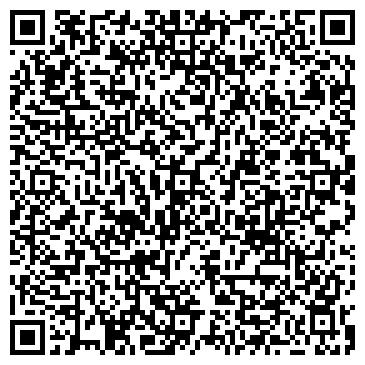 """QR-код с контактной информацией организации Студия дизайна """"LiveDesign"""""""
