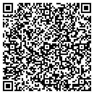 QR-код с контактной информацией организации Коллективное предприятие Postroit