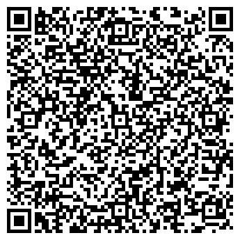 QR-код с контактной информацией организации Archivizer