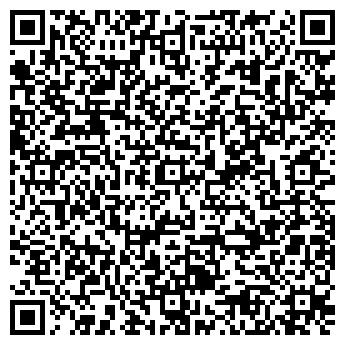 """QR-код с контактной информацией организации Общество с ограниченной ответственностью ООО """"ЭКОГРАНД"""""""