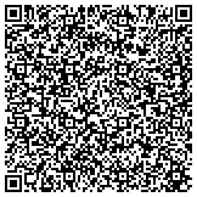 QR-код с контактной информацией организации Альтернатива, Студия Современных Искусств