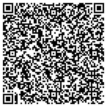 QR-код с контактной информацией организации Strong Basis (Стронг Базис), ТОО