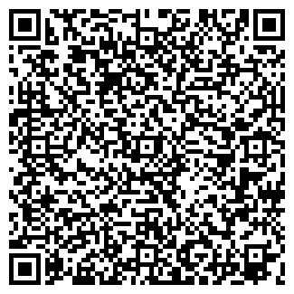 QR-код с контактной информацией организации Жахан, ТОО