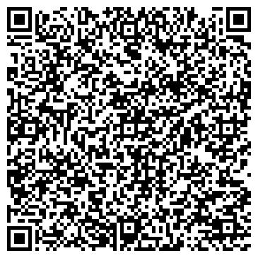 QR-код с контактной информацией организации Дом (дизайн-студия), ИП