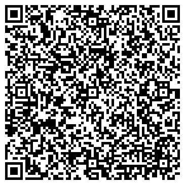 QR-код с контактной информацией организации КБК Проект (КБК Project), ТОО