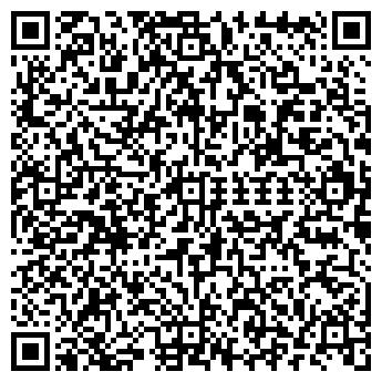 QR-код с контактной информацией организации Rim & K, ТОО
