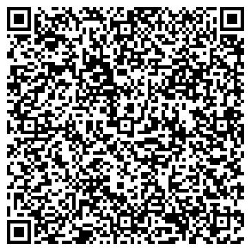 QR-код с контактной информацией организации Arhiline (Архилайн), ТОО