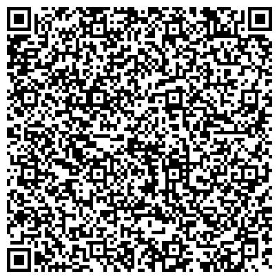 QR-код с контактной информацией организации Astana Dunie (Астана Дуние) Агентство недвижимости, ИП