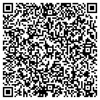 QR-код с контактной информацией организации ТОО PYRAMIDA GLASS