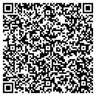 """QR-код с контактной информацией организации Частное предприятие ТОО """"EraStudio"""""""