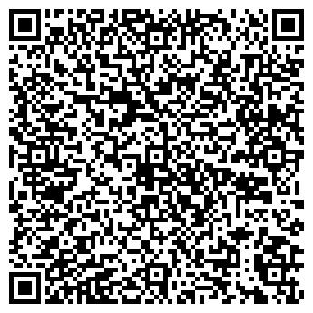 """QR-код с контактной информацией организации ТОО """" Хаттон"""""""