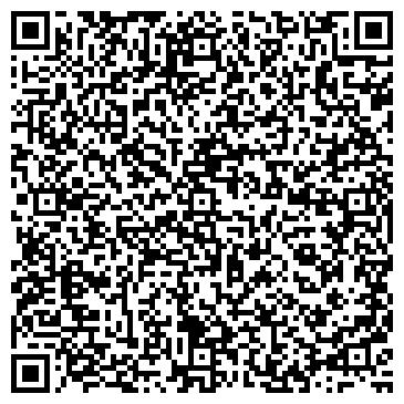 QR-код с контактной информацией организации Компания Профессионал, ООО