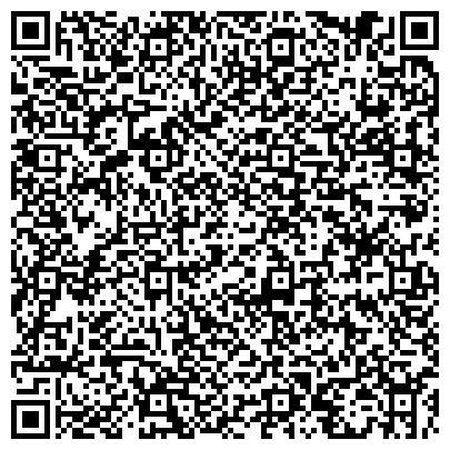 QR-код с контактной информацией организации Меджик иллюминейшн, ООО (Magic Illumination)