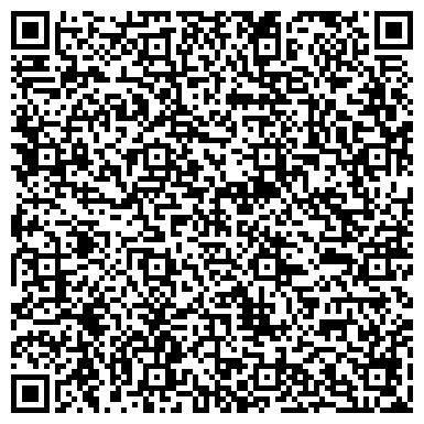 QR-код с контактной информацией организации Арт-Варан (студия авторского дизайна, интерьера), ЧП