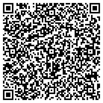 QR-код с контактной информацией организации мрамор&гранит