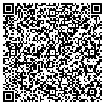 QR-код с контактной информацией организации Студия «ДИРИЖАБЛЬ»