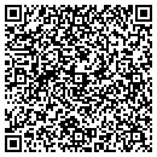 """QR-код с контактной информацией организации ТОО """"Полимид"""""""