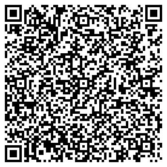 """QR-код с контактной информацией организации ТОО """"Nord Point"""""""