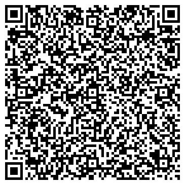 """QR-код с контактной информацией организации ООО """"Студия Дизайна """"Акцент"""""""