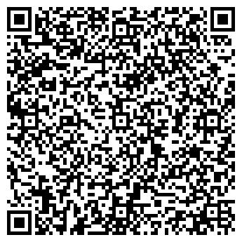 QR-код с контактной информацией организации Шедевры