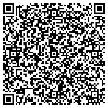 QR-код с контактной информацией организации АрхСтиль