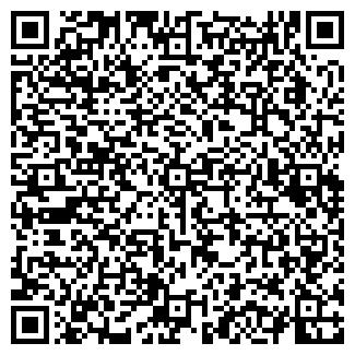 QR-код с контактной информацией организации Динара