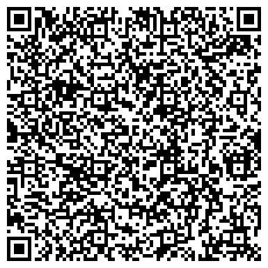 """QR-код с контактной информацией организации Студия дизайна """"Стиль ДИ"""""""