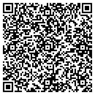 QR-код с контактной информацией организации Integritas