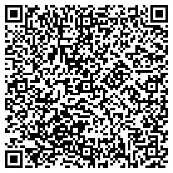 QR-код с контактной информацией организации «DESIGN студия»