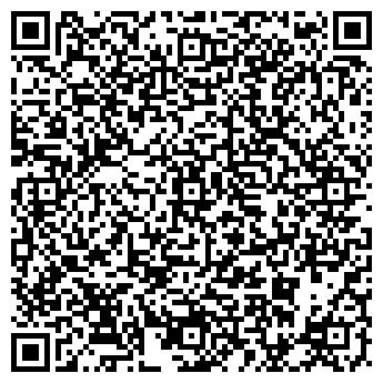 QR-код с контактной информацией организации ТОО < <BIG-Айсберг> >