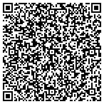 """QR-код с контактной информацией организации Дизайн интериера """"Ваш Стиль"""""""