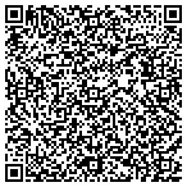 """QR-код с контактной информацией организации Рекламный центр """"Delphi"""""""