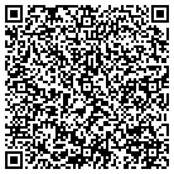 """QR-код с контактной информацией организации Тоо""""Эксперт Триал"""