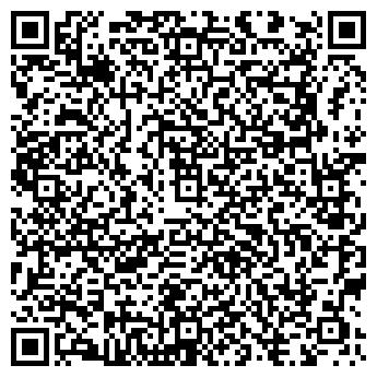 QR-код с контактной информацией организации Частное предприятие DS Brain Twister