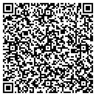 QR-код с контактной информацией организации ONEDESIGN
