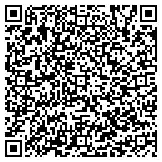 """QR-код с контактной информацией организации ИП """"DeAnna"""""""