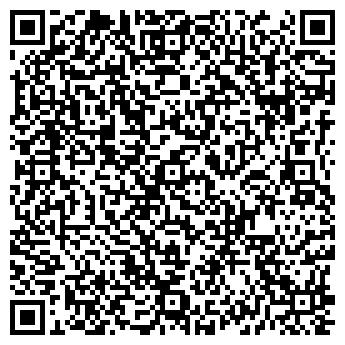 QR-код с контактной информацией организации Intelstyle