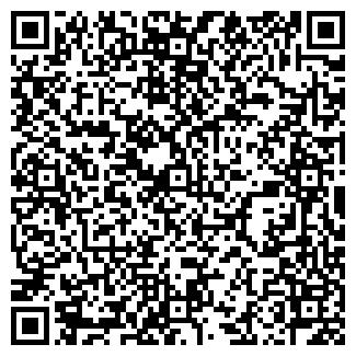 QR-код с контактной информацией организации GLSS Minsk