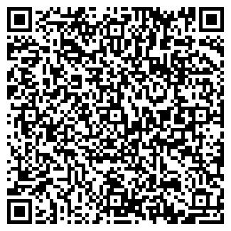 QR-код с контактной информацией организации L-Design