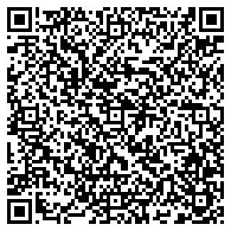 QR-код с контактной информацией организации La Design