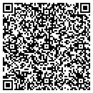 QR-код с контактной информацией организации smArt design