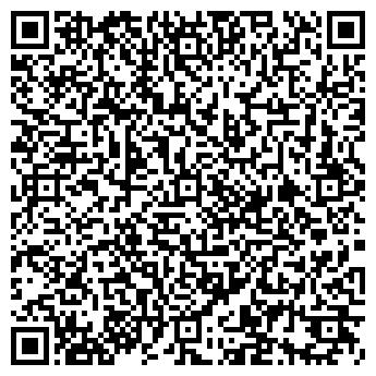 QR-код с контактной информацией организации Общество с ограниченной ответственностью Салон Штор «DECOTEX»